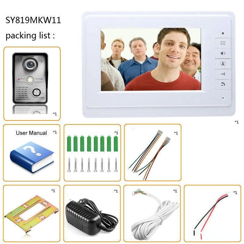 SY819MKW11主图配件清单