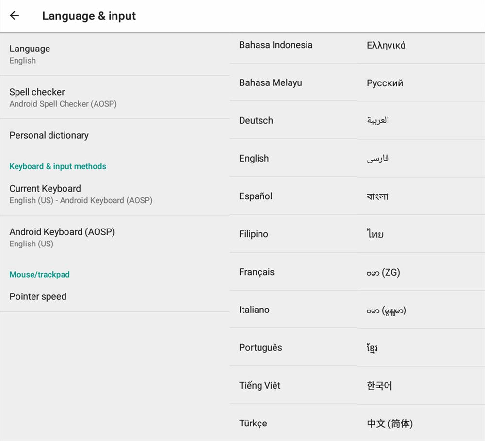语言 11